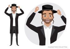 De kerel van Jood is gelukkig en glimlachend stock illustratie