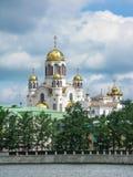 De Kerk op Bloed is een Russische Orthodoxe die kerk van het eind van de 20ste eeuw en een museum op de plaats van de uitvoering  royalty-vrije stock afbeelding