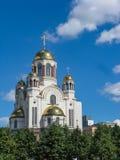 De Kerk op Bloed is een Russische Orthodoxe die kerk van het eind van de 20ste eeuw en een museum op de plaats van de uitvoering  stock afbeeldingen