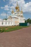 De kerk in Peterhof Stock Foto