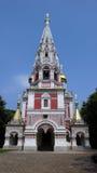 De kerk van Ðemorial Royalty-vrije Stock Afbeeldingen