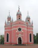 De Kerk van Chesme. Heilige Petersburg, Rusland. Royalty-vrije Stock Fotografie