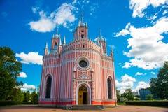 De Kerk van Chesme Kerk van St John Baptist Chesme Palace in Heilige Petersburg, Rusland Stock Afbeeldingen