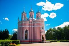 De Kerk van Chesme Kerk van St John Baptist Chesme Palace in Heilige Petersburg, Rusland Stock Foto's