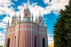 De Kerk van Chesme Kerk van St John Baptist Chesme Palace in Heilige Petersburg, Rusland Stock Foto