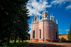 De Kerk van Chesme Kerk van St John Baptist Chesme Palace in Heilige Petersburg, Rusland Royalty-vrije Stock Foto's