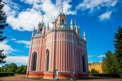 De Kerk van Chesme Kerk van St John Baptist Chesme Palace in Heilige Petersburg, Rusland Stock Fotografie
