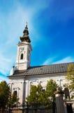 De Kerk van Christian Ortodox Royalty-vrije Stock Fotografie