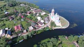De Kerk van de 40 martelaren van Sebaste in pereslavl-Zalessky ci Stock Afbeeldingen