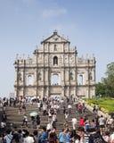 De kerk van de ruïne St.Pual Royalty-vrije Stock Foto
