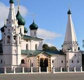 De Kerk van Elijah de Helderziende in Yaroslavl royalty-vrije stock foto