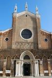 De kerk van Giovanni e Paolo van Santi, Venetië Stock Fotografie