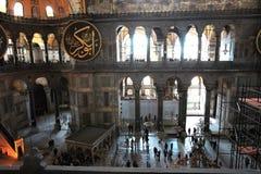De Kerk van Hagiasopia, Museum, Reis Istanboel Turkije Royalty-vrije Stock Afbeelding