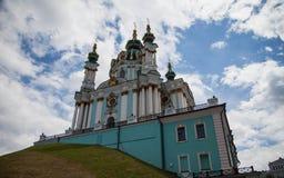 De kerk van Heilige Andrew Royalty-vrije Stock Foto's