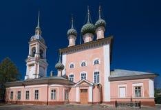 De kerk van heilige John Chrysostom in Kostroma Stock Foto's