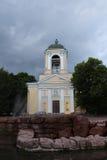De Kerk van Heilige Peter en Saint Paul Royalty-vrije Stock Afbeeldingen