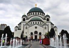 De Kerk van heilige Savva, Drievuldigheidskapel, Belgrado Stock Afbeelding