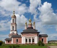 De kerk van Ortodox Royalty-vrije Stock Afbeeldingen