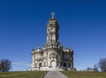 De Kerk van Vergine Santa in Dubrovitsy, het gebied van Moskou, Podolsk, Rusland Royalty-vrije Stock Afbeelding
