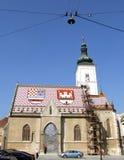De kerk van Zagreb Stock Afbeeldingen