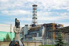 De kerncentrale van Tchernobyl Royalty-vrije Stock Afbeeldingen