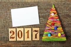 De kerstboom Stock Foto's