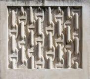 De kettingslink van de steen gravure royalty-vrije stock afbeelding
