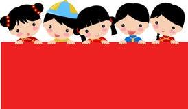 De kinderen en de banner van Greetings_chinese van het nieuwjaar stock illustratie