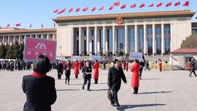 De kinesiska årliga perioderna av 12th NPC och CPPCC Royaltyfri Bild