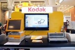 De Kiosk van Kodak Stock Afbeeldingen