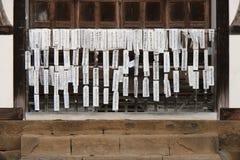 De kleine banners werden gehangen op een spoor in de binnenplaats van een boeddhistische tempel in Matsue (Japan) Stock Foto