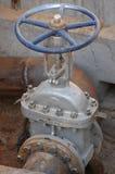 De klep van het loodgieterswerk. Royalty-vrije Stock Afbeeldingen