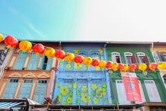 De kleurrijke bouw Stock Foto's