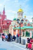 De kleurrijke Kathedraal Royalty-vrije Stock Afbeeldingen