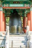De Klok van Burgers van Pusan Royalty-vrije Stock Foto's