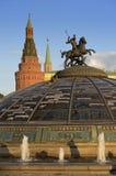 De Klok van de fonteinwereld royalty-vrije stock foto's