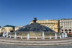 De Klok van de fonteinwereld bij het Manege-Vierkant in Moskou Royalty-vrije Stock Fotografie
