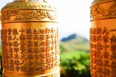 De klok van de kloosterring bij de boeddhistische tempel van Sanbanggulsa in Sanbangsa Royalty-vrije Stock Afbeeldingen