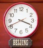 De klok van de tijdzone Royalty-vrije Stock Foto's