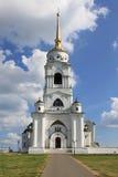 De klokketoren in Vladimir Royalty-vrije Stock Foto's