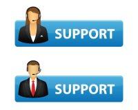 De knopen van de steun Royalty-vrije Stock Afbeeldingen
