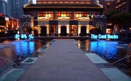 De koele reis van Shanghai van het dokoriëntatiepunt Royalty-vrije Stock Foto