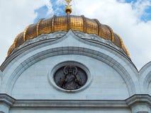 De koepel van de Kathedraal van Christus de Verlosser in Moskou Royalty-vrije Stock Foto's