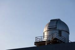 De koepel van het waarnemingscentrum Royalty-vrije Stock Afbeelding