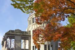 De koepel van Hiroshima Stock Foto