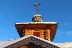 De koepels van de kapel royalty-vrije stock afbeeldingen