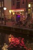 De koffie herinnert zich, Rossebuurt, Amsterdam royalty-vrije stock foto