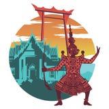 De koning van reus in pantomime, de marmeren tempel en de reus slingeren, beroemd stock illustratie