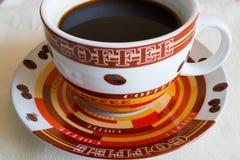 De Kop van de ochtendkoffie Stock Afbeelding