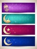De kopballen of de banners van de website voor Ramadan of Eid. stock afbeeldingen